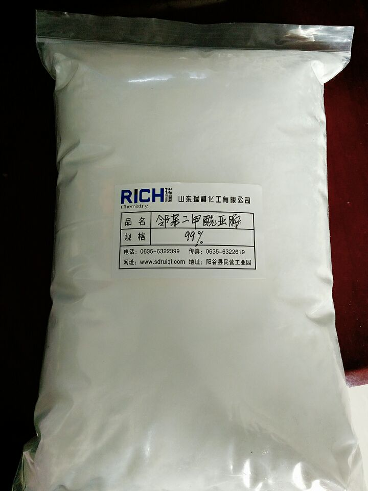 Pharmaceutical Grade Phthalimide 99.5%