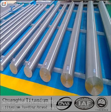 T-a6vsn2 titanium rod t-a6vsn2 titanium alloy