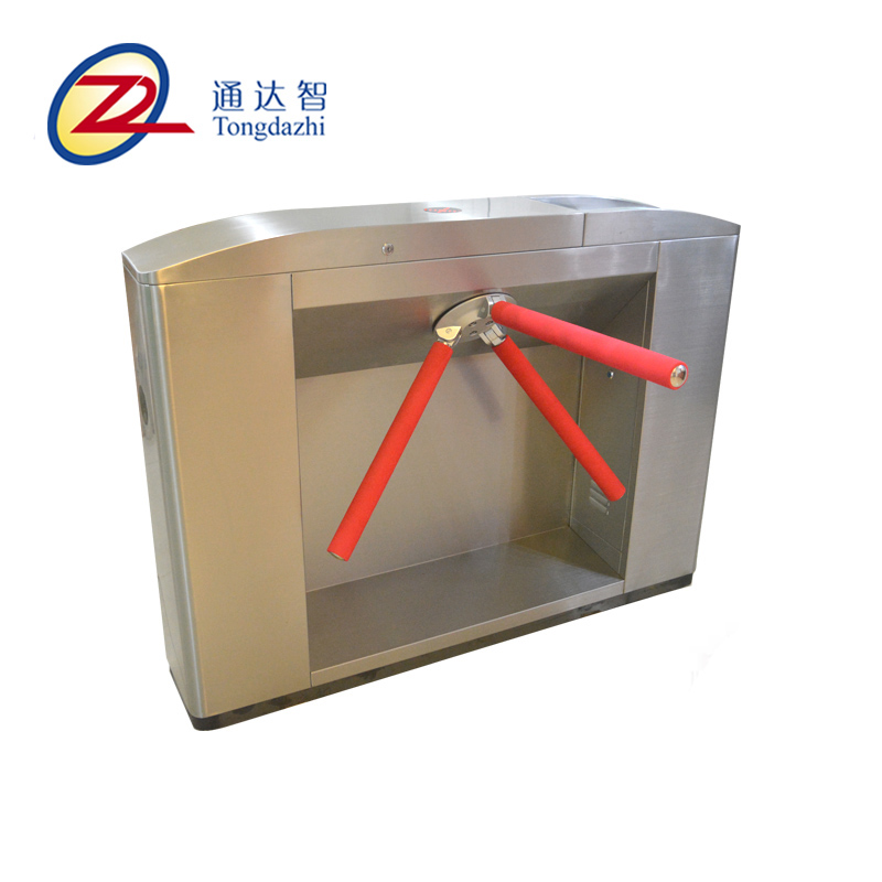 security passage rfid automatic vertical tripod turnstile gate