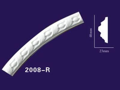 Auuan PU flexible  moulding 2008-R