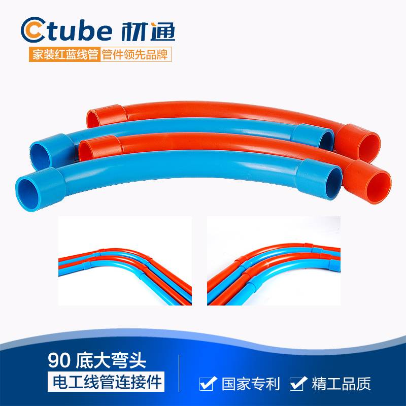 pvc pipe fitting 90 degree elbow