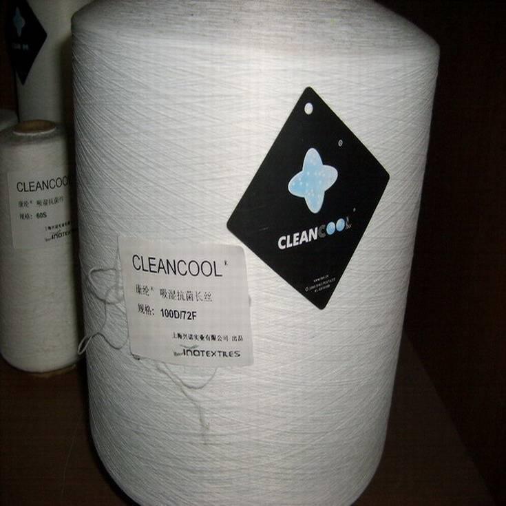 CLEANCOOL filament yarn 100D72F 75D72F 150D144F