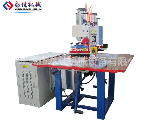 Dongguan Factory Direct Sale double head high frequency Welding Machine for Carpet