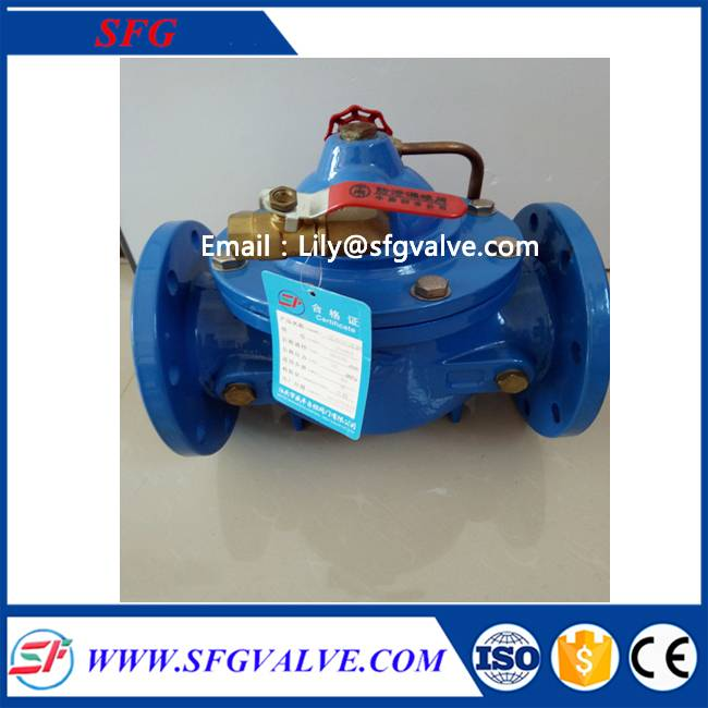 100X remote control floating valve with high quality