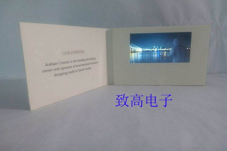 "4.3"" lcd greeting card/promotional brochure/wedding invitation cards/vedio advertising brochure"