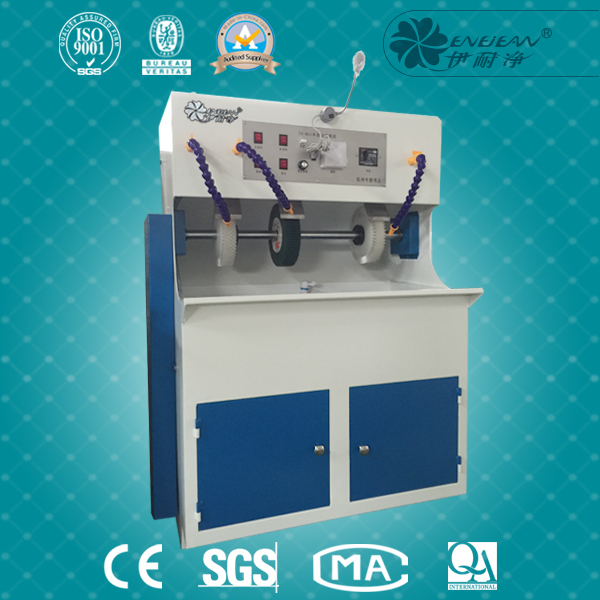 YNJ209 Shoe Washing Machine Price