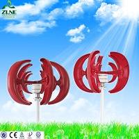 Red Ball Vertical Wind Turbine(100W)