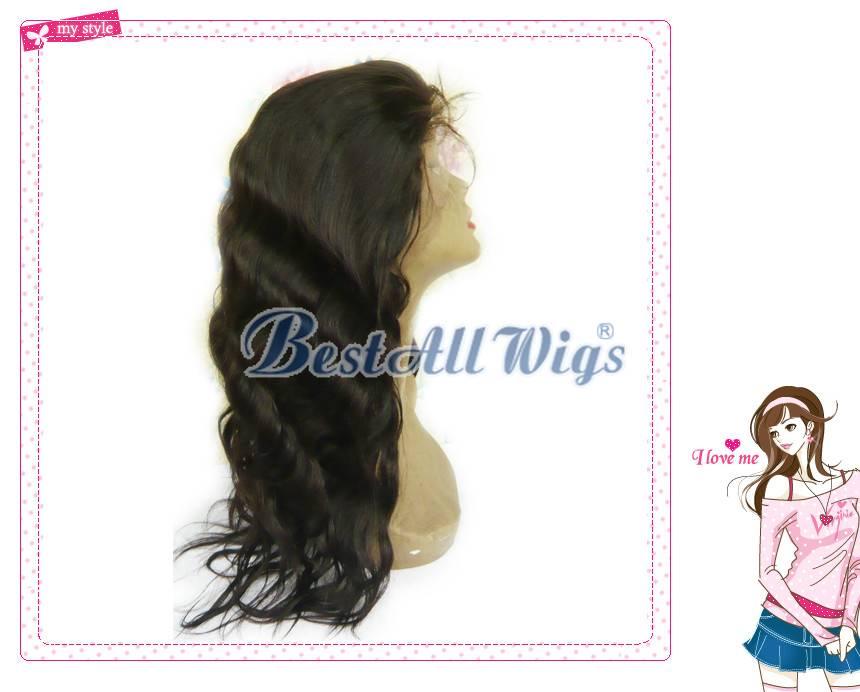 22 Inch Water Wave #1 Brazilian Hair