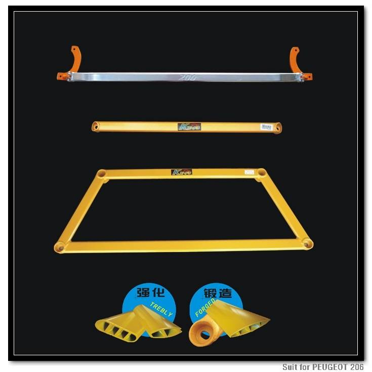 Aluminum Auto Strut bar or Lower arm bar for PEUGEOT 307 206 or CITROEN C2