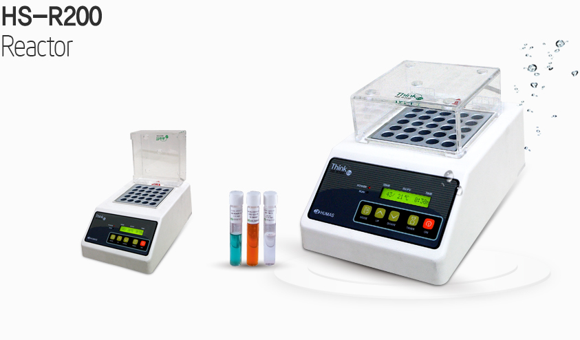 HS-R200 Water Reactor Analyzer