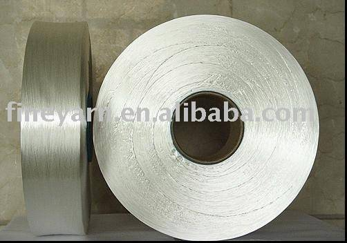 Catinic FDY (CDP) --polyester filament yarn