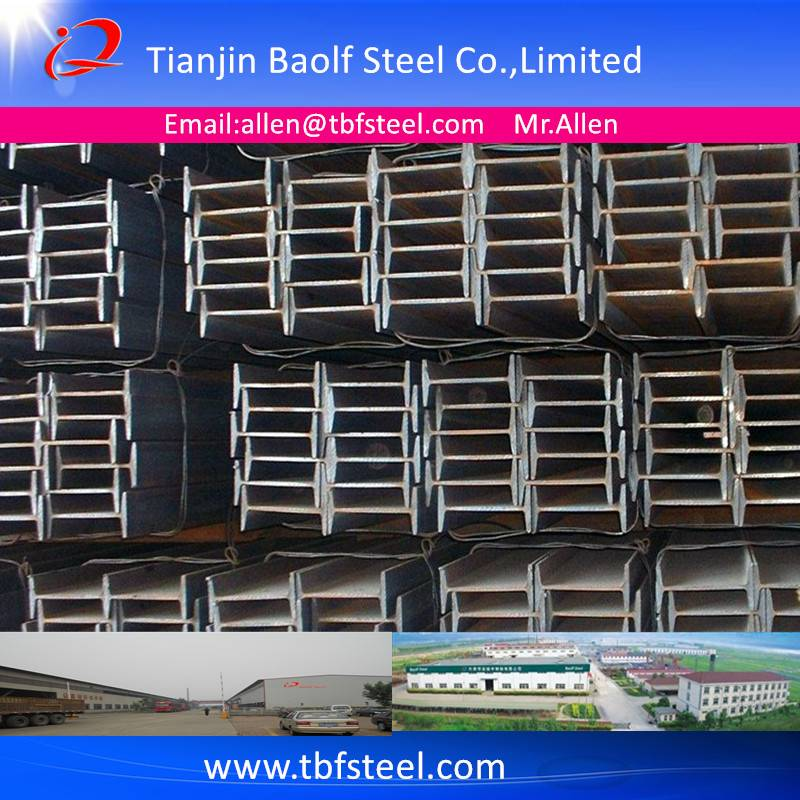 High Quality Hot Rolled IPE Beam