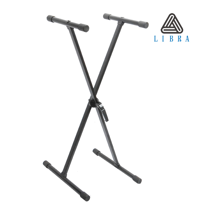 Libra Single X Style Adjustable Keyboard Stand KS-04