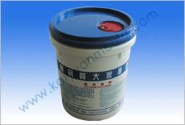 China Plastic Injection Bucket Mold