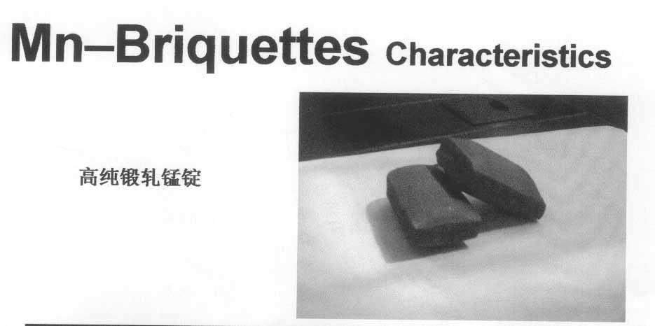 Mn Briquettes