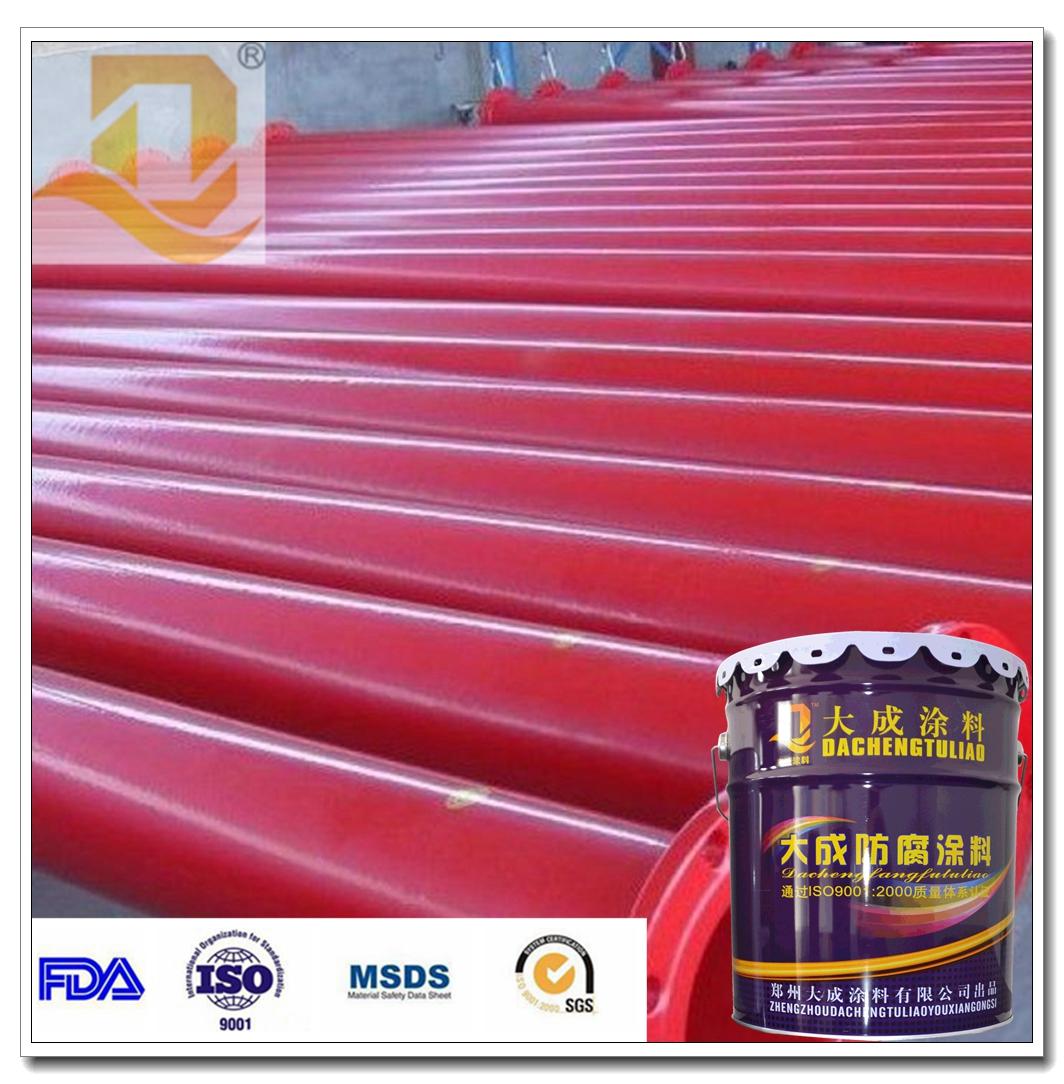 Iron red epoxy primer