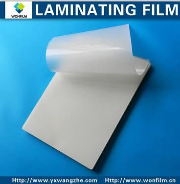 glossy matte PET material lamination/laminating plastic film