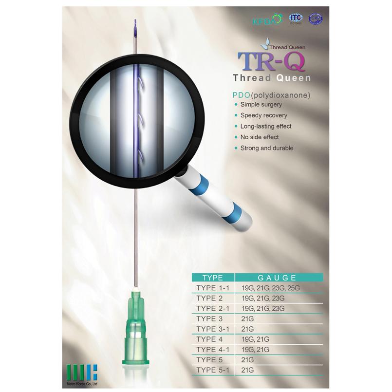 (HP3-101) TR-Q(Thread Queen) - Lifting Thread