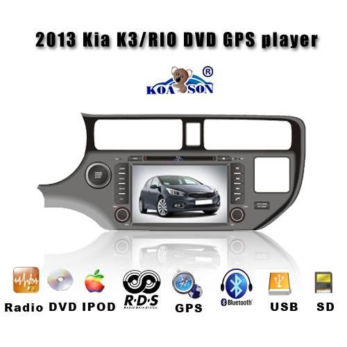 2012KIA K3/RIO DVD GPS Player