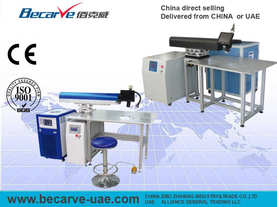 laser welding machine 200w or 400w uae