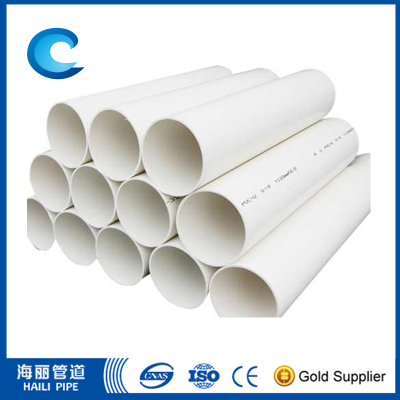 32mm to 315mm no pressure pvc drain pipe pvc pipe for water drainage in China