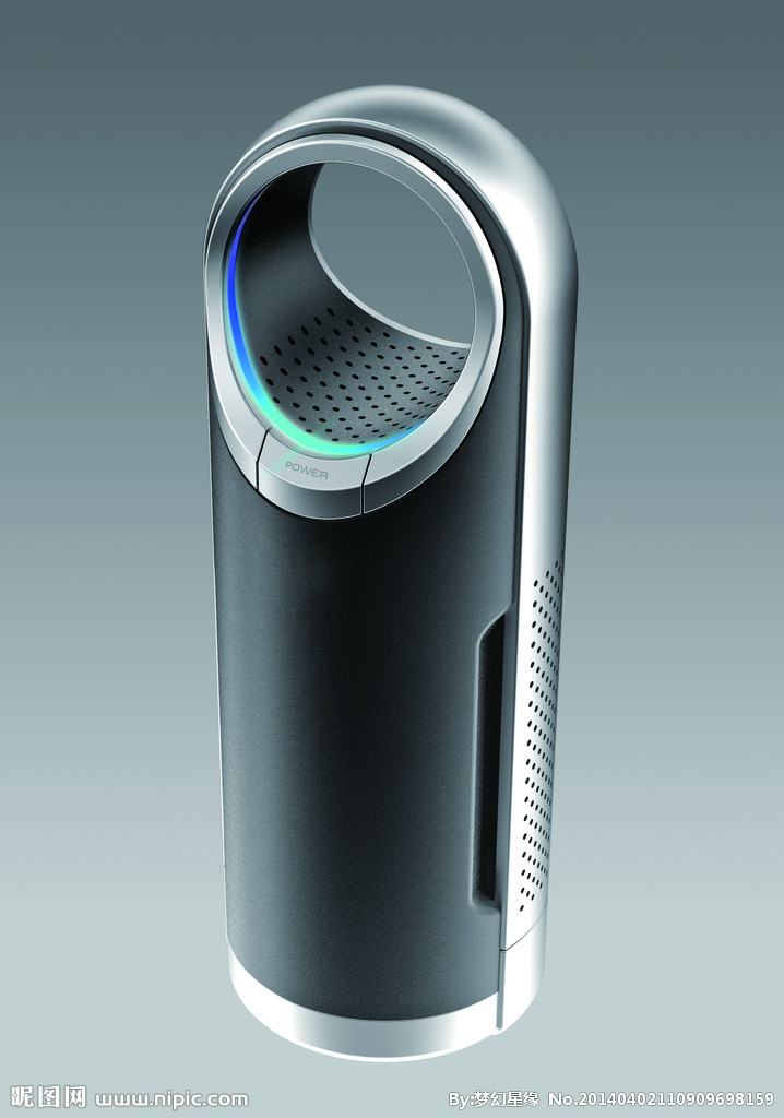 LUNA air purifier