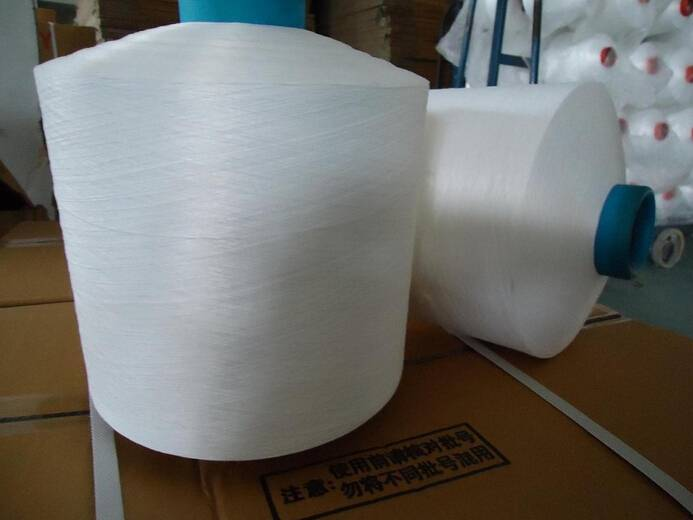 dope dyed recycled polyester spun yarn 30/1 150/48 polyester yarn for weaving