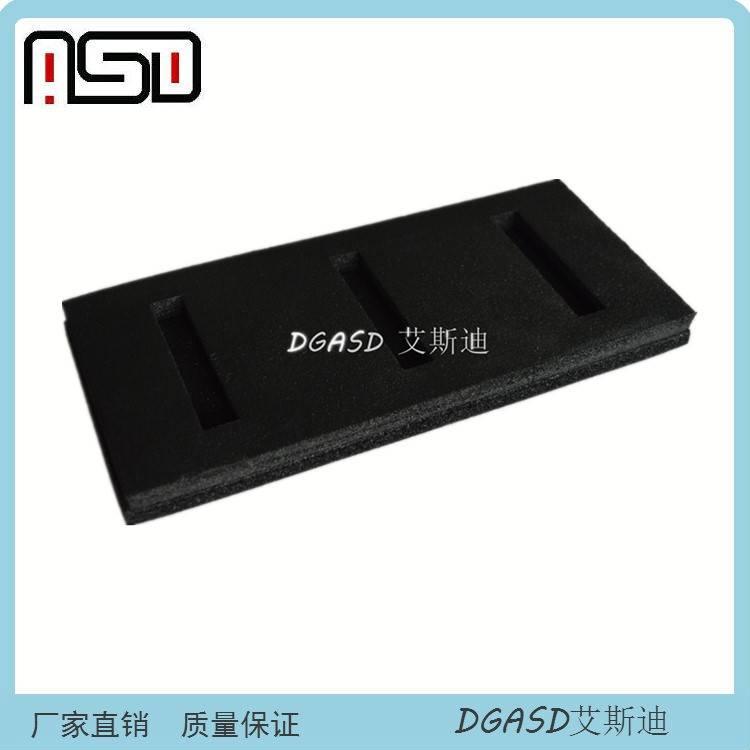 Conductive IXPE Foam Tray