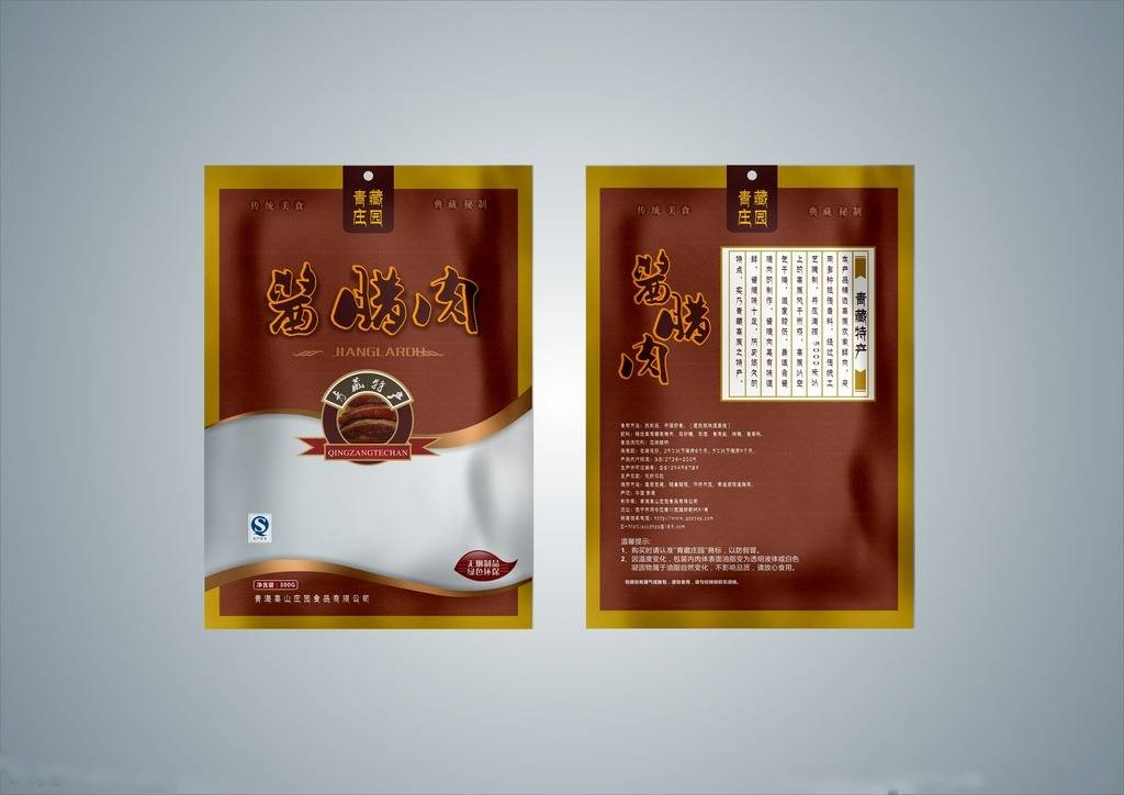 Custom printed stand up pouch for blueberry/dry food packaging bag/aluminum foil blueberry packaging