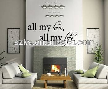 all my love all my life vinyl lettering wall quote