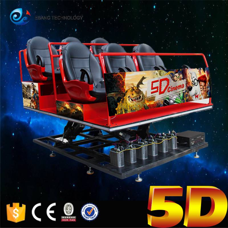 6 / 9 / 12 Seats 5d Cinema System 6 Dof Platform Mini 5d Theater 6 Dof Electric 5d Cinema