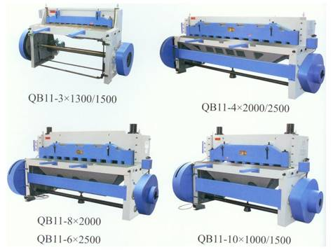 Shearing machine QB11 series