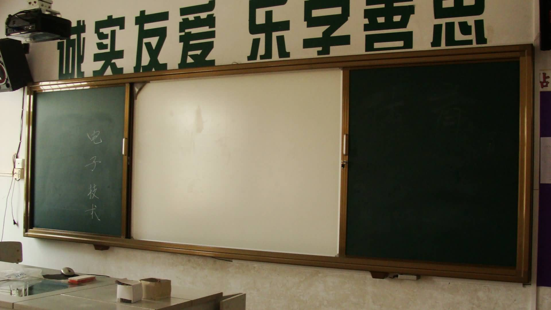 sliding board,versatile white board,combination whiteboard,writing board
