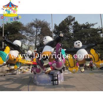 Amusement park equipment kungfu panda rides, park family rides kungfu panda