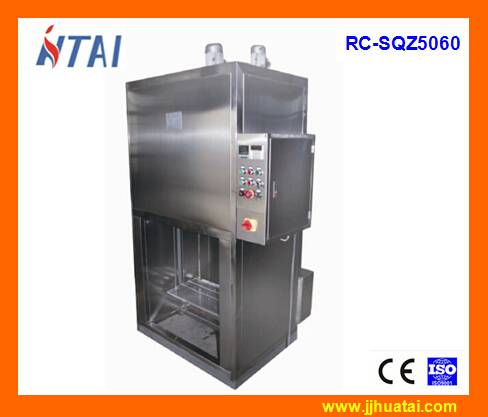 RC-SQZ5060 Sample steamer