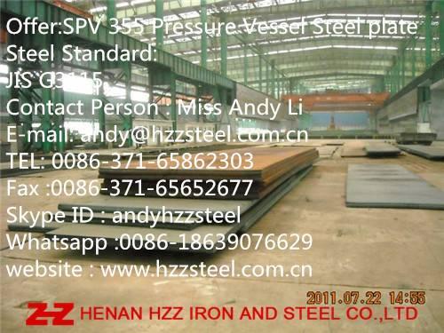 SPV355 Steel Plate|SPV355  Pressure Vessel Steel plate|SPV355  Boiler steel plate