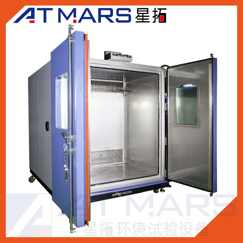 ATMARS Walk In Drive In Temperature Humidfity Environmental Test Chambers