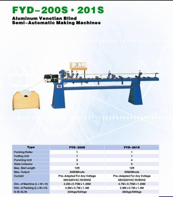 aluminum venetian blind semi-automatic making machines