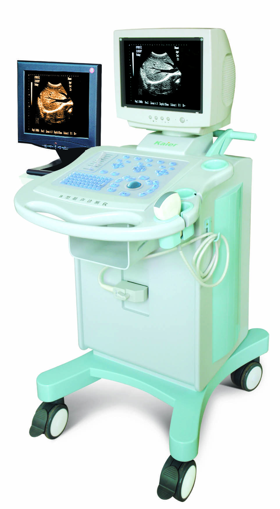 Double Screen Cart Type Ultrasound