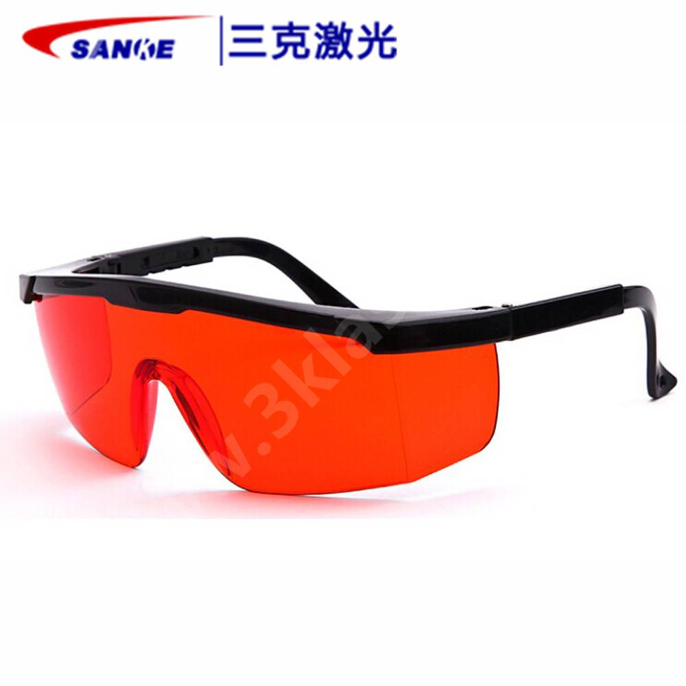 Green light Laser 532nm  laser safty glass goggles