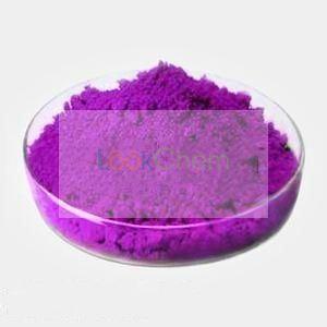Mitomycin C 99%min crystalline powder CAS NO. 50-07-7 email:jack@ gzlumbering.com