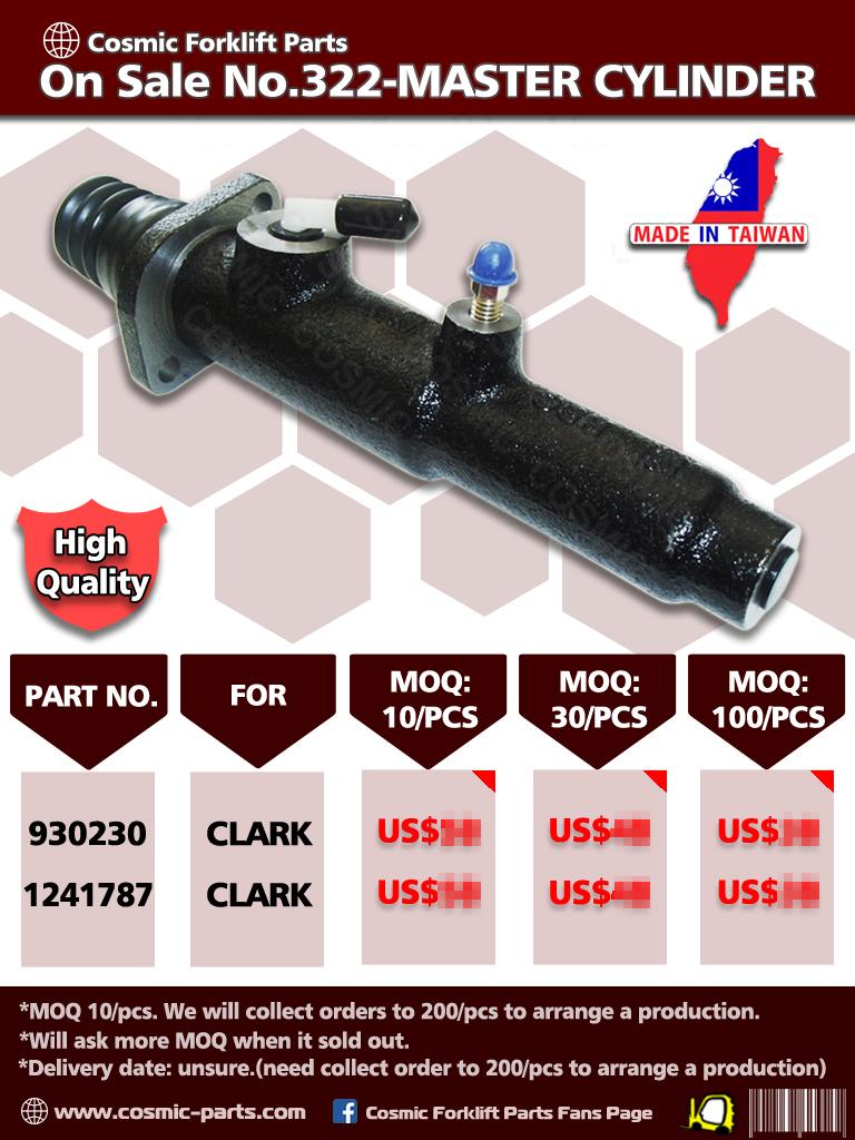 Cosmic Forklift Parts On Sale No.322-MASTER CYLINDER