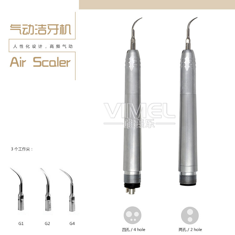 Dental Equipment Air Scaler Handpiece with 3 Tips G1-G2-G3