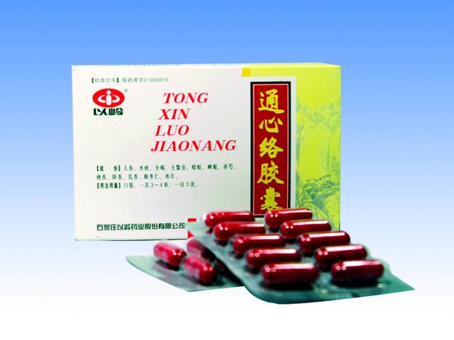Tongxinluo Capsules