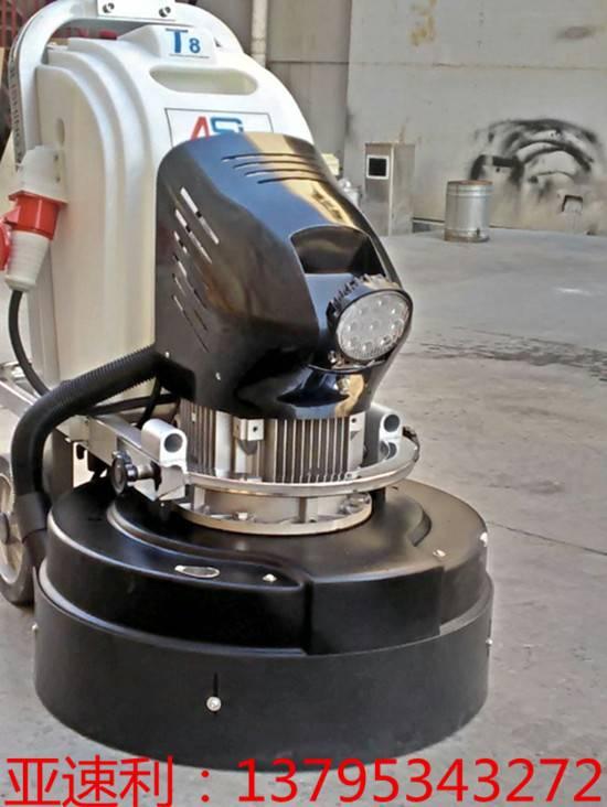 [planetary plate]  stone floor grinding machine--ASL650-T8