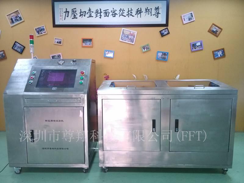Blasting test machine of water purifier