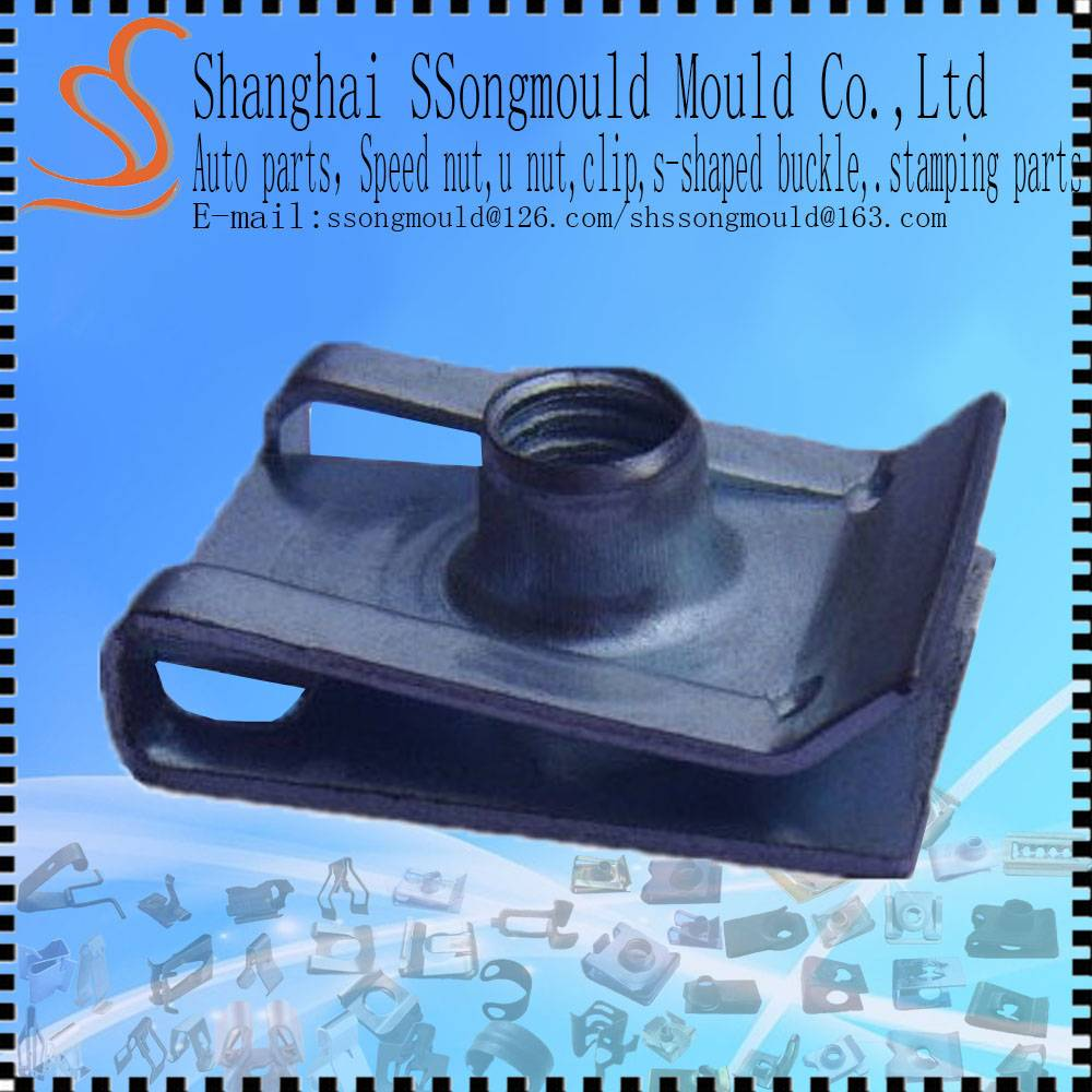 Ssongmould Spring Steel speed Nut OEM