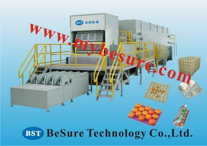 top quality egg tray machine