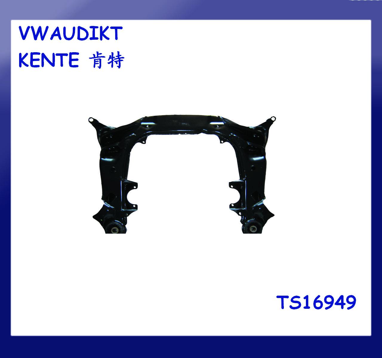 Auto parts VW PASSAT(AT)B5 front axle OEM 4B0399313BH