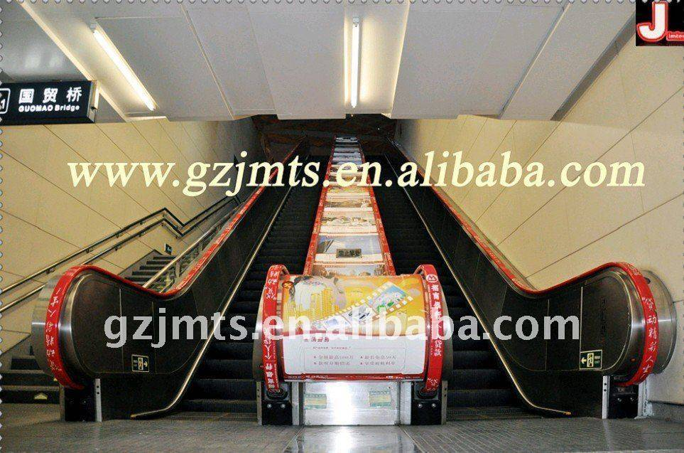 escalator advertising film
